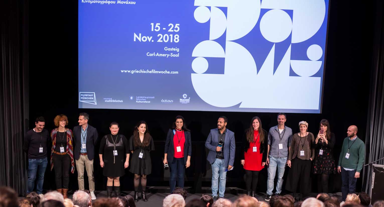 Griechische Filmwoche Gasteig Programm Tickets Cinephile Team